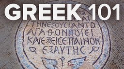 Basic Rules of Greek Accentuation